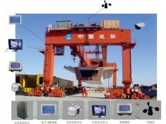 河南提梁机安全监控管理系统优质生产厂家