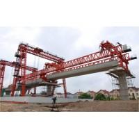 福建架桥机厂家租售15880471606