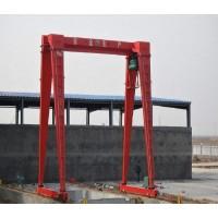 重庆涪陵集装箱门式起重机厂家直销蔡13452013000
