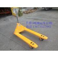 亳州供应优质手动液压叉车起重地牛刘经理13673527885