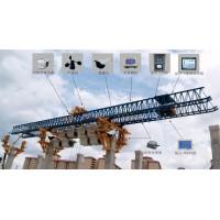 架桥机安全监控管理系统-15936505180