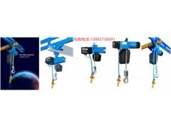 焦作环链葫芦生产销售:13803738691