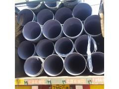给水内外防腐钢管/螺旋钢管/排水防腐管道厂家专业报价