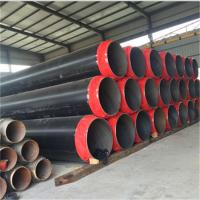 供热管道聚氨酯保温钢管性能/保温管道生产工艺简介