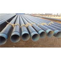 燃气输送3PE防腐无缝钢管/小口径3PE防腐钢管现货库存
