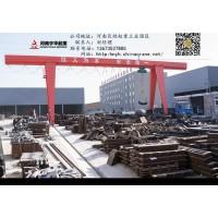 亳州地区推荐优质门式起重机厂家13673527885 刘经理