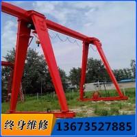 亳州实惠的单梁门式起重机在哪买-刘经理13673527885