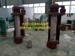 上海电动葫芦厂家、上海起重机厂15900718686