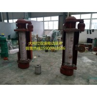 上海電動葫蘆廠家、上海起重機廠15900718686