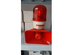 上海天车专用声光报警器-13782551887