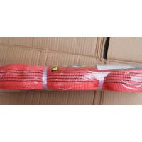 岳阳起重机大吨位吊装带销售处13975092513