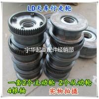 亳州优质供应起重机行车轮销售处-刘经理13673527885