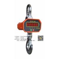 亳州起重机电子吊秤优质厂家直销-刘经理13673527885
