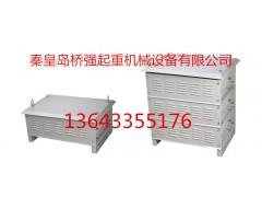 秦皇岛起重机电阻器13643355176