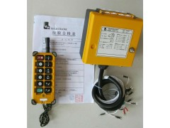 黄岛区遥控器厂家林经理13730962005