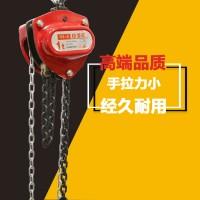 南京起重机/冉铸起重设备/起重机配件/手拉葫芦销售/维修