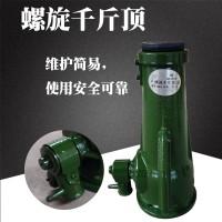 南京起重机,南京冉铸起重设备/机械千斤顶及配件销售安装维修