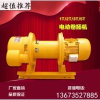 亳州起重机设备配件商城地址-刘经理13673527885