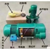 青田县优质电动葫芦维修销售厂家18667161695