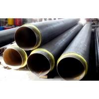 钢套钢保温钢管/大口径保温管道/保温钢管