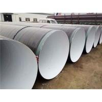 大口径IPN8710防腐管道/IPN8710防腐钢管厂家