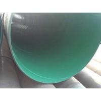 污水处理TPEP防腐钢管工程