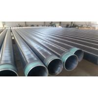 3PE防腐焊接钢管/3PE防腐钢管/3PE防腐管道
