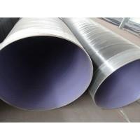山西TPEP防腐钢管价格