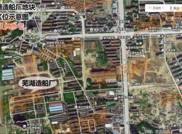 蕪湖老船廠智慧港項目預計2017年內開工 投資總額32億