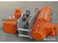 新疆低静空防爆电动葫芦13199899358