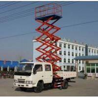 河南车载式升降平台——13569831560