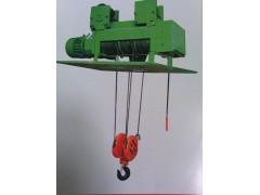 福建福州冶金电动葫芦厂家批发价格15880471606