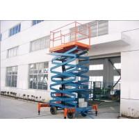 銀川升降平臺銷售廠家,電話13519588358
