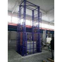 福州液压升降机载货电梯厂家销售15880471606
