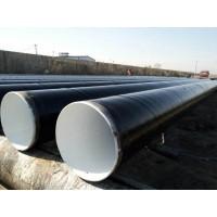 山东IPN8710防腐钢管价格