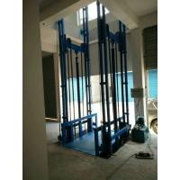 城阳货梯厂家直销林经理13730962005
