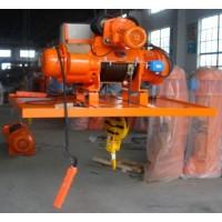 南京起重機銷售冶金電動葫蘆 胡經理13815866106