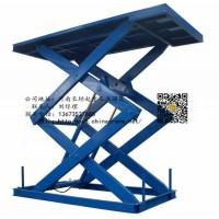 亳州阜阳销售安装固定式升降平台-刘经理13673527885