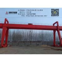 亳州起重机阜阳起重机优质生产厂家刘经理13673527885