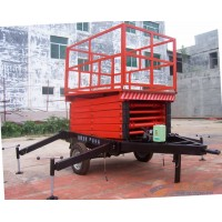 福州液压高空作业平台厂家销售15880471606