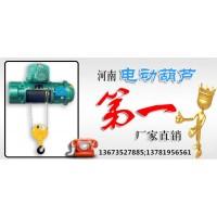 亳州电子商务起重机配件网销平台-刘经理13673527885