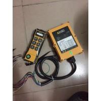 深圳起重机遥控器出售13926556025