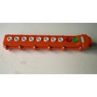 唐山控制电器销售