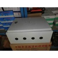 唐山销售电器箱