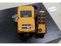台湾捷控遥控器天津精武销售进口遥控器-18240692222