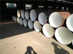 南通埋地IPN8710防腐直缝钢管