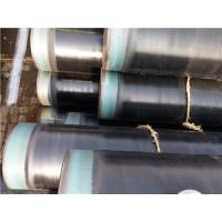 小口径热缩带3pe防腐钢管价格