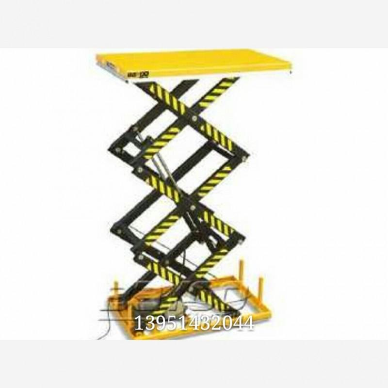 江都液压式升降平台机现货供应13951432044图片