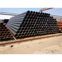 打桩用螺旋焊接钢管厂家
