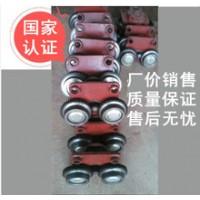 天津电动葫芦行走跑车齿轮,质量好:13821781857